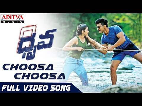 Choosa Choosa Full Video Song | Dhruva Full Video Songs | Ram Charan,Rakul Preet | HipHopTamizha