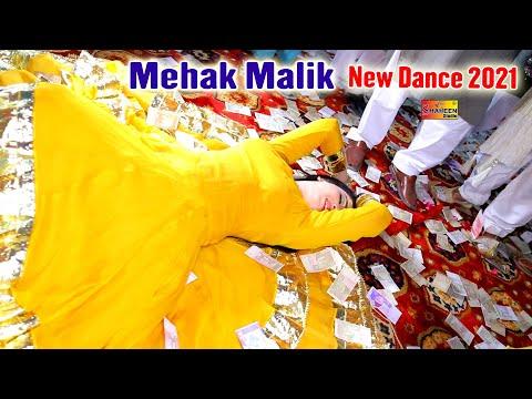 Mehak Malik | Pyaar Nahi Karna | Bollywood Dance 2020 | Shaheen Studio