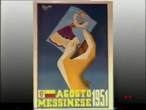 tradizioni messinesi: l'agosto messinese degli anni 50