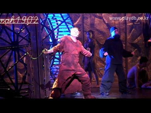 Notre-Dame de Paris 2015 - Press Call3 'belle' Actual Performance