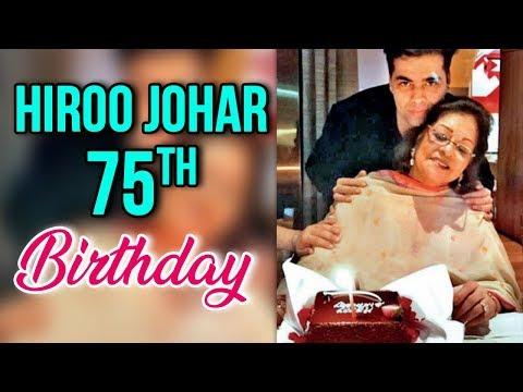 Karan Johar Mom Hiroo Johar 75th Birthday Party DE