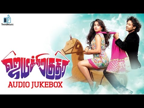 Jayikkira Kudhira Full Songs | Audio Jukebox | Jeevan, Dimple Chopade, Sakshi Agarwal