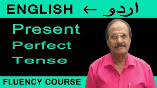Spoken English Through Urdu - Part 3 (Perfect Tense - Fluency Course)