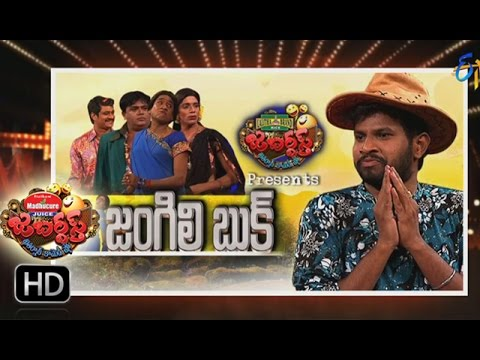 Jabardsth |23rd February 2017    | Full Episode | ETV Telugu