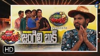 Video Jabardsth |23rd February 2017    | Full Episode | ETV Telugu MP3, 3GP, MP4, WEBM, AVI, FLV April 2018