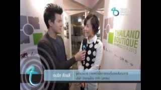 Travel Report: Thailand Boutique Awards Season 3