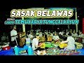 Download Lagu Cilokak Lawas Full 1 Jam - Cilokak Jaman Dulu Mp3 Free