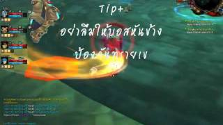 Lime Odyssey - How to kill Boss Dungeon 35 By EQUALIZE-TH