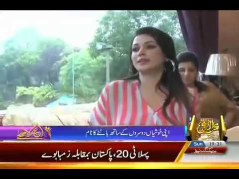 Video This Time Capital TV Cross All The Limit Of Vulg arity download in MP3, 3GP, MP4, WEBM, AVI, FLV January 2017