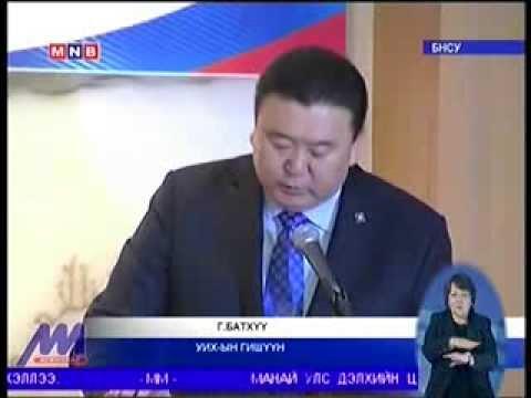 Монгол-Солонгосын бизнес форум боллоо