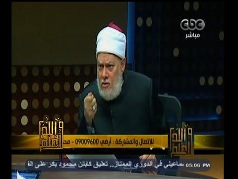 علي جمعة لـ داعش :  رسول الله غضبان عليكم