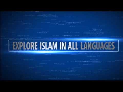 ISLAMLAND.COM SHARE OUR SITE, SHARE ISLAM IN ALL LANGUAGES