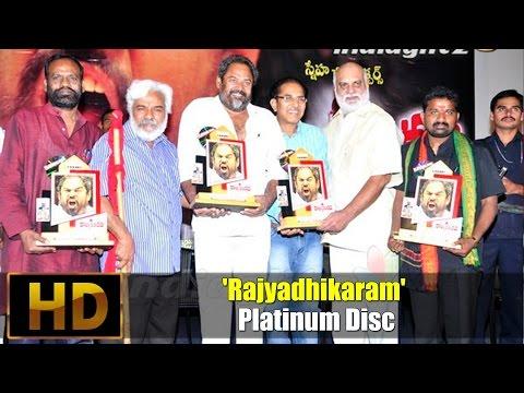 Rajyadhikaram Platinum Disc