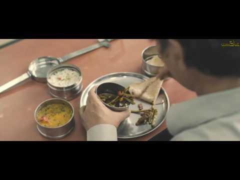 الفيلم الهندي ( The lunch box ) مترجم
