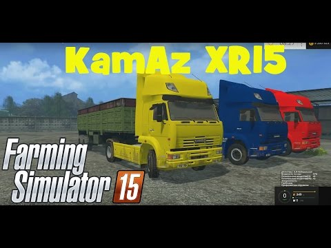 Kamaz XR15 v1.0