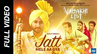 Nonton Jatt Mele Aa Gya   Ranjit Bawa   Jaidev Kumar   Vaisakhi List   Full Video   Releasing On 22nd April Film Subtitle Indonesia Streaming Movie Download