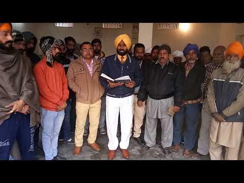 Video crime of village kakowal,  jhamat,  kanija,  satowal and gelewal download in MP3, 3GP, MP4, WEBM, AVI, FLV January 2017