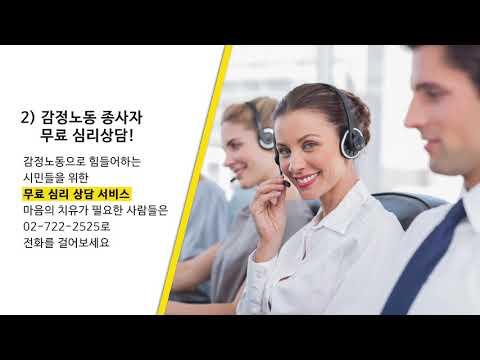 강남구청 카드뉴스 - 생활서비스