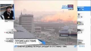 Челябинску угрожает экологическая катастрофа