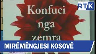 Mirëmëngjesi Kosovë - Kronikë - Libri 25.04.2018