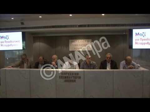 Kοινό πόρισμα Επιτροπής Διαλόγου και Θέσεων μετά τη συμφωνία Φ. Γεννηματά-Στ. Θεοδωράκη