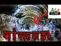 Fact Hindi - यह है नरक का द्वार |Deepest hole on earth|Kola Superdeep Borehole