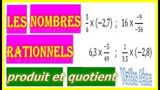 Maths 4ème - Les nombres rationnels Produit et Quotient Exercice 7