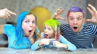 3 Краски На ВОЛОСЫ ЧЕЛЛЕНДЖ или МИЛАНА Хочет ПЕРЕКРАСИТЬ ПАПУ! От Family Box