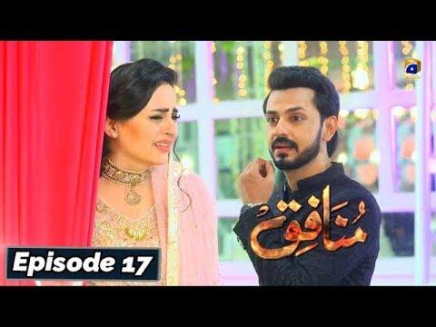 Munafiq - Episode 17 - 18th Feb 2020 - HAR PAL GEO
