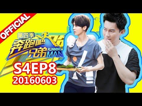 [ENG SUB FULL] Running Man China S4EP8 20160603【ZhejiangTV HD1080P】Ft. Su Youpeng, Zhang Hanyu