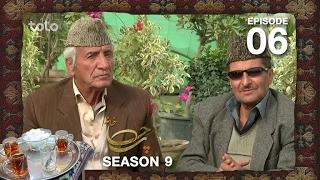 Chai Khana - Season 9 - Ep.6