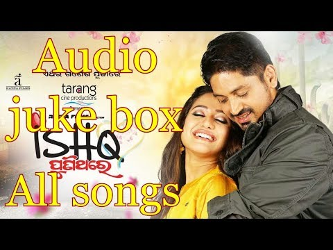 Audio Juke Box Of ISHQ Punithare || Superstar Arindam And ELINA || Tarang Cine Production And Ratna