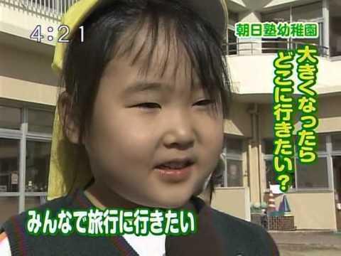 ちびっこインタビュー 朝日塾幼稚園3日目