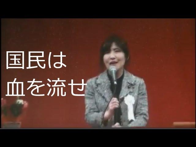 徴兵制?!稲田朋美 元防衛大臣半泣き答弁 福島みずほに追及されシドロモドロ