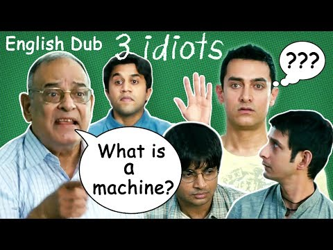 3 idiots english dubbed scene - What is a machine?