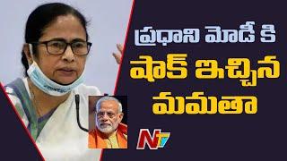 Mamata Banerjee Skips the Review Meeting Over Cyclone Yaas With Naredra Modi