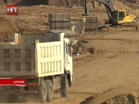 В Правительстве области сегодня состоялось заседание рабочей группы по вопросам строительства новой скоростной автодороги Москва – Санкт-Петербург