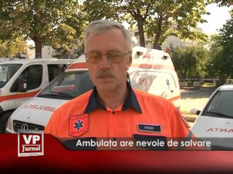 Ambulanța are nevoie de salvare