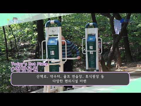 강남파이브-청담공원
