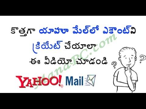 how to create yahoo id india