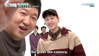 Video 171108 Weekly Idol Ep 328 [Eng Sub] - Super Junior Part 1 MP3, 3GP, MP4, WEBM, AVI, FLV Desember 2017