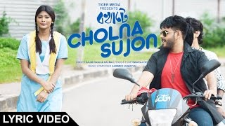 "Presenting Lyric Video of CHOLNA SUJON from the short film ""BOKHATE"" in the beautiful voice of SAJIB RANA & SALMA, composed by AHMMED HUMAYUN, written & tuned by SWARAJ DEB and starring SIAM & TOYA.Song: Cholna SujonSinger: Sajib Rana & SalmaMusic: Ahmmed HumayunLyric & Tune: Swaraj DebSet the song CHOLNA SUJON as Ring Back Tone (RBT) on your mobile##Monakashe - Sajib RanaGP : WT(space)5913547 & Send to 4000Banglalink : down567396 & send to 2222Airtel : CT(space)5913547 & Send to 3123Robi : get(space)5913547 & Send to 8466TeleTalk : TT(space)5913547 & Send to 5000##Cholna Sujon - Sajib RanaGP : WT(space)5913546 & Send to 4000Banglalink : down567395 & send to 2222Airtel : CT(space)5913546 & Send to 3123Robi : get(space)5913546 & Send to 8466TeleTalk : TT(space)5913546 & Send to 5000A Tiger Media Production & Raj Films CreationShort Film- BOKHATEStory- Swaraj DebScript- Taimur Mahmud Shomik & Utsob PaulCast- Siam, Toya & OthersDirection- Swaraj DebBackground Music- Ahmmed humayunDop- Ridoy SarkerPost- Ismail Hossain*** ANTI-PIRACY WARNING ***This content is Copyright to Tiger Media. Any unauthorized reproduction, redistribution or re-upload is strictly prohibited of this material. Legal action will be taken against those who violate the copyright of the following material presented!Subscribe Tiger Media channel for unlimited entertainmenthttp://www.youtube.com/mytigernowCircle us on G+http://www.google.com/+mytigernowLike us on Facebookhttp://www.facebook.com/mytigernowFollow us onhttp://www.twitter.com/mytigernow"
