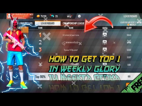 MAKE YOUR GUILD REGION TOP IN WEEKLY GLORY || TOP SECERT TIPS & TRICKS