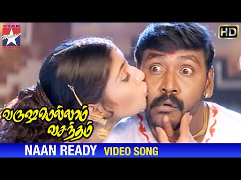 Varushamellam Vasantham Movie Songs | Naan Ready Song | Manoj | Anita | Raghava | Chitra