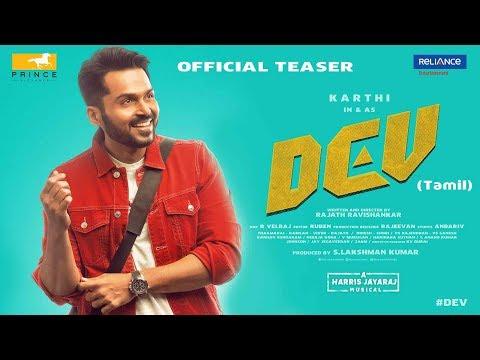 கார்த்தியின்  தேவ்  திரைப்பட Trailer !!!  Dev [Tamil]  Official Teaser | Karthi, Rakul Preet Singh | Harris Jayaraj | Rajath Ravishankar [4K]
