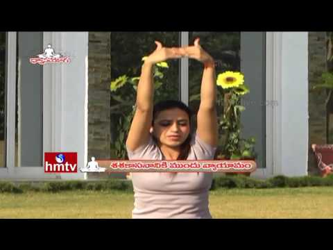 Video Maha Kriya Asana Cure Heart Problems | Yoga Exercise For Heart | Dhyana Yoga | HMTV download in MP3, 3GP, MP4, WEBM, AVI, FLV January 2017