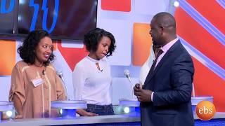 Yebeteseb Chewata Season 3 Ep 25