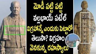 Video Secrets Behind Patel Statue | Why Modi Built Sardha Vallabhai Patel Statue Why Not other Leaders? MP3, 3GP, MP4, WEBM, AVI, FLV Desember 2018