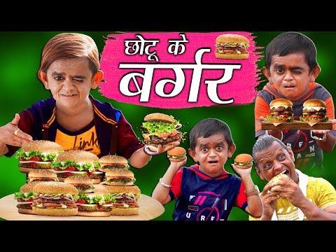 "CHOTU DADA BURGER WALA | ""छोटू के बर्गर "" Khandesh Hindi Comedy | Chotu Comedy Video"