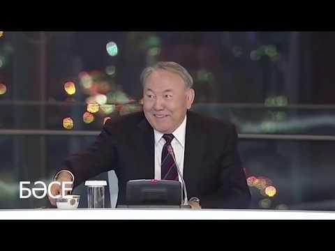 Казахстан после смерти Назарбаева: лучший сценарий  БАСЕ